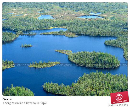 Озеро, фото № 132129, снято 5 июля 2004 г. (c) Serg Zastavkin / Фотобанк Лори