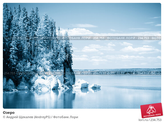 Озеро, фото № 234753, снято 24 августа 2017 г. (c) Андрей Щекалев (AndreyPS) / Фотобанк Лори