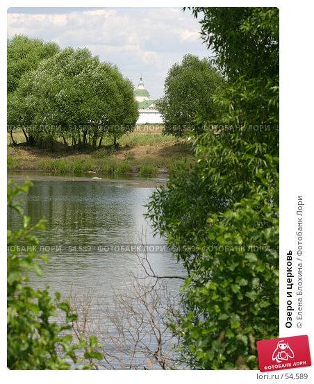 Озеро и церковь, фото № 54589, снято 21 июня 2007 г. (c) Елена Блохина / Фотобанк Лори