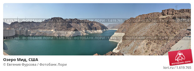 Озеро Мид, США. Стоковое фото, фотограф Евгения Фурсова / Фотобанк Лори
