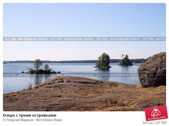Озеро с тремя островками, фото № 127793, снято 11 августа 2006 г. (c) Георгий Марков / Фотобанк Лори