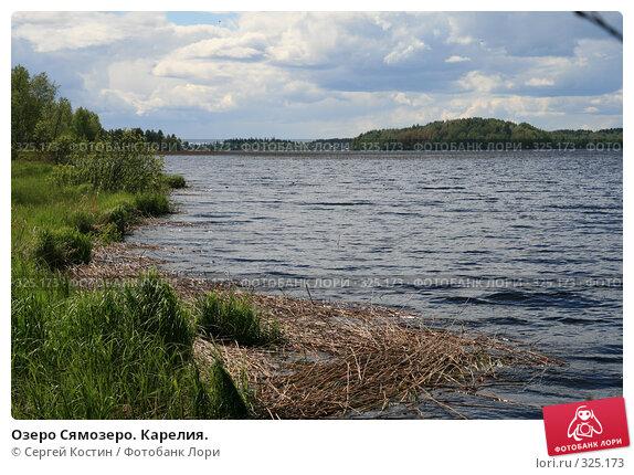 Озеро Сямозеро. Карелия., фото № 325173, снято 13 июня 2008 г. (c) Сергей Костин / Фотобанк Лори