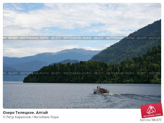 Озеро Телецкое. Алтай, фото № 88077, снято 11 июня 2007 г. (c) Петр Кириллов / Фотобанк Лори