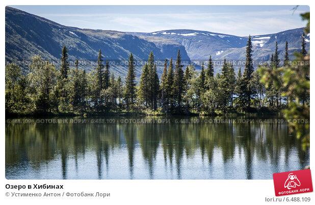 Озеро в Хибинах. Стоковое фото, фотограф Устименко Антон / Фотобанк Лори