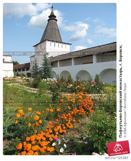 Купить «Пафнутьево-Боровский монастырь, г. Боровск,», фото № 123061, снято 22 апреля 2018 г. (c) ИВА Афонская / Фотобанк Лори
