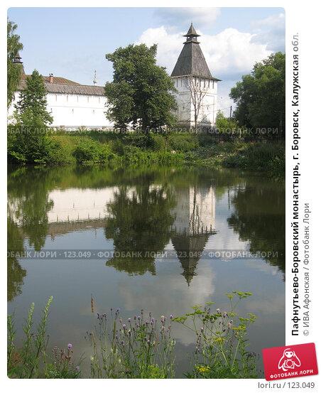 Пафнутьево-Боровский монастырь, г. Боровск, Калужская обл., фото № 123049, снято 31 июля 2006 г. (c) ИВА Афонская / Фотобанк Лори
