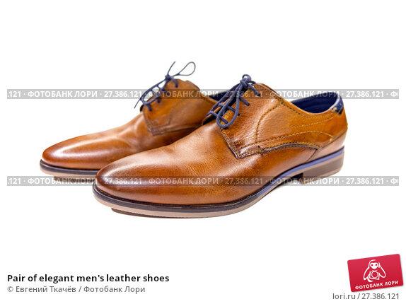 Купить «Pair of elegant men's leather shoes», фото № 27386121, снято 11 марта 2017 г. (c) Евгений Ткачёв / Фотобанк Лори