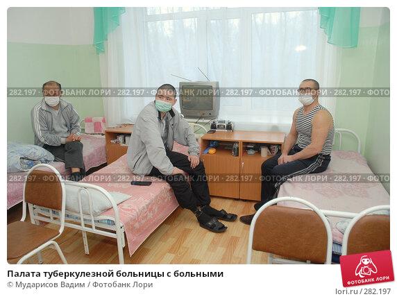 Палата туберкулезной больницы с больными, фото № 282197, снято 18 января 2008 г. (c) Мударисов Вадим / Фотобанк Лори