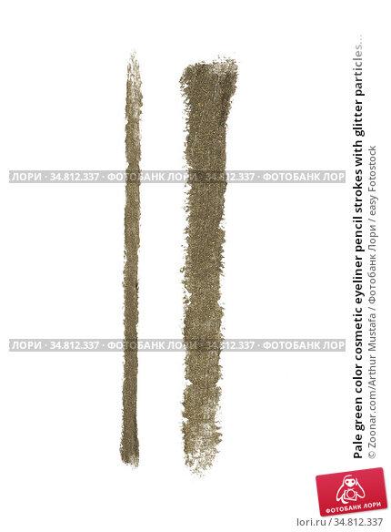 Pale green color cosmetic eyeliner pencil strokes with glitter particles... Стоковое фото, фотограф Zoonar.com/Arthur Mustafa / easy Fotostock / Фотобанк Лори
