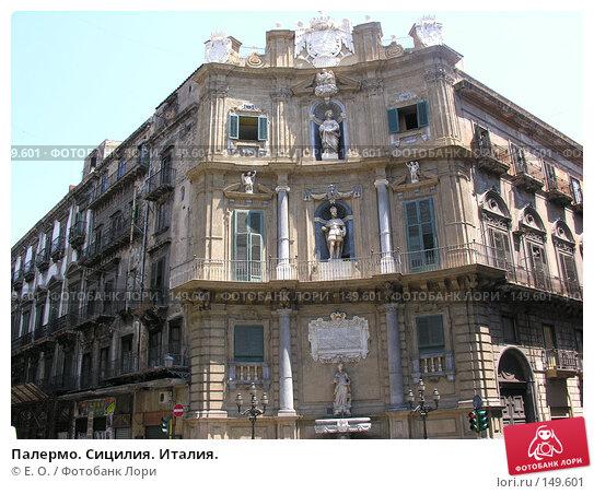 Купить «Палермо. Сицилия. Италия.», фото № 149601, снято 12 июня 2005 г. (c) Екатерина Овсянникова / Фотобанк Лори