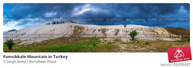Купить «Pamukkale Mountain in Turkey», фото № 33079637, снято 14 июля 2019 г. (c) Sergii Zarev / Фотобанк Лори