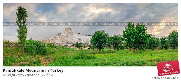 Купить «Pamukkale Mountain in Turkey», фото № 33079641, снято 15 июля 2019 г. (c) Sergii Zarev / Фотобанк Лори