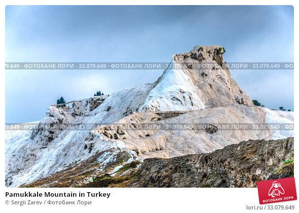 Купить «Pamukkale Mountain in Turkey», фото № 33079649, снято 15 июля 2019 г. (c) Sergii Zarev / Фотобанк Лори
