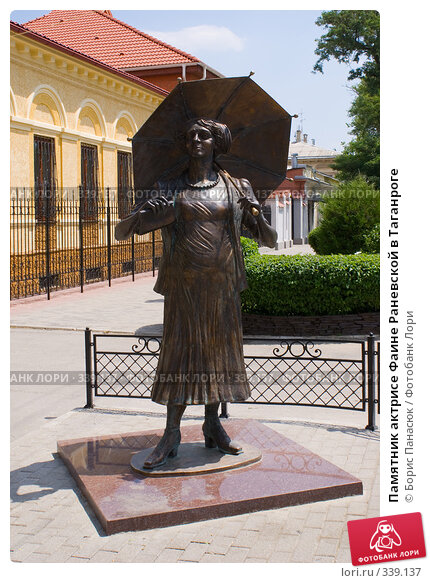 Памятник актрисе Фаине Раневской в Таганроге, фото № 339137, снято 21 июня 2008 г. (c) Борис Панасюк / Фотобанк Лори