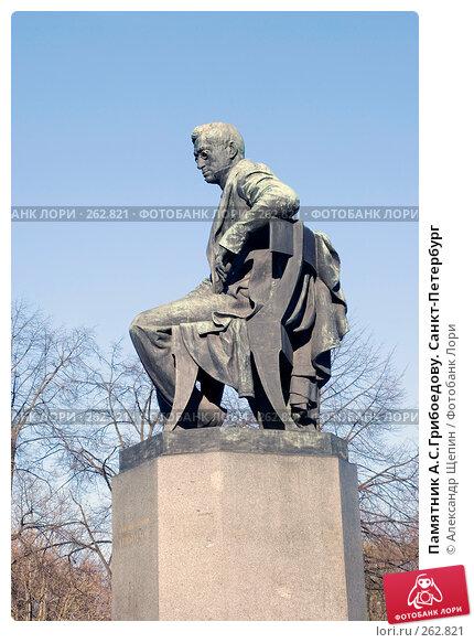 Памятник А.С.Грибоедову. Санкт-Петербург, эксклюзивное фото № 262821, снято 23 апреля 2008 г. (c) Александр Щепин / Фотобанк Лори