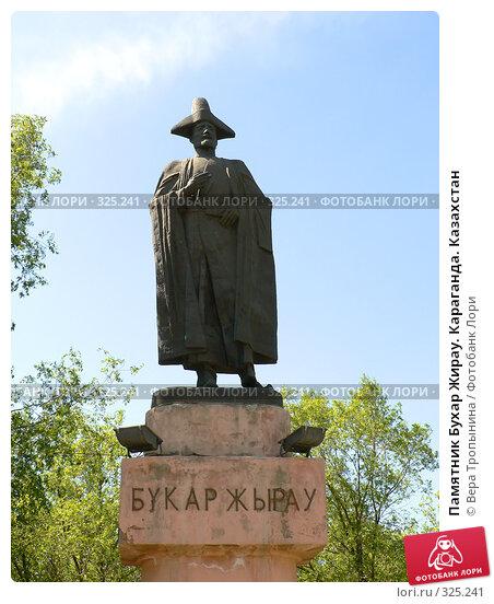 Памятник Бухар Жирау. Караганда. Казахстан, фото № 325241, снято 25 мая 2017 г. (c) Вера Тропынина / Фотобанк Лори