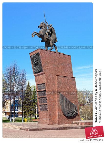 Где можно заказать памятники в чебоксарах афанасий и феодосий памятник