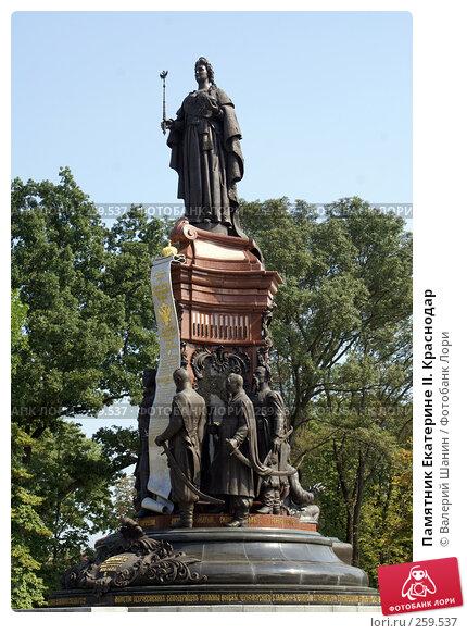 Памятник Екатерине II, фото № 259537, снято 23 сентября 2007 г. (c) Валерий Шанин / Фотобанк Лори