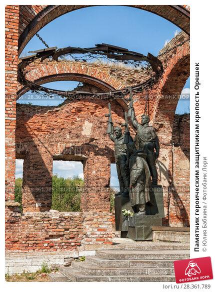 Купить «Памятник героическим защитникам крепость Орешек», фото № 28361789, снято 2 августа 2014 г. (c) Юлия Бабкина / Фотобанк Лори