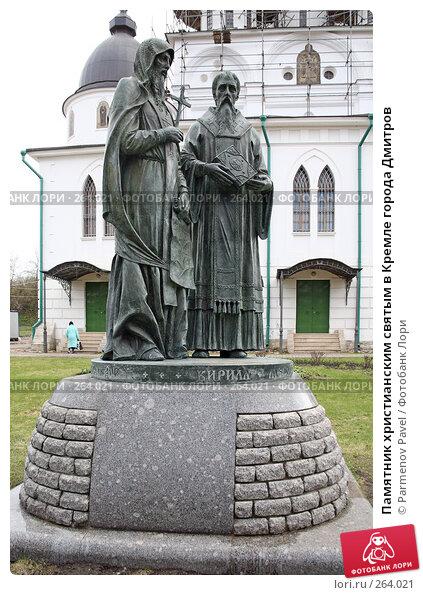 Памятник христианским святым в Кремле города Дмитров, фото № 264021, снято 19 апреля 2008 г. (c) Parmenov Pavel / Фотобанк Лори