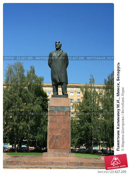 Минск купить дешево памятник заказать памятник в уфеВладыкино