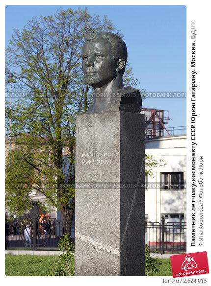 Заказать памятник в москве гагарин митинское кладбище официальный сайт памятники