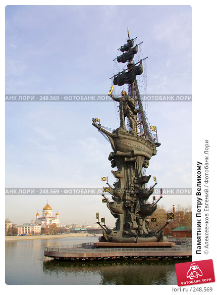Памятник Петру Великому, фото № 248569, снято 31 марта 2008 г. (c) Алексеенков Евгений / Фотобанк Лори