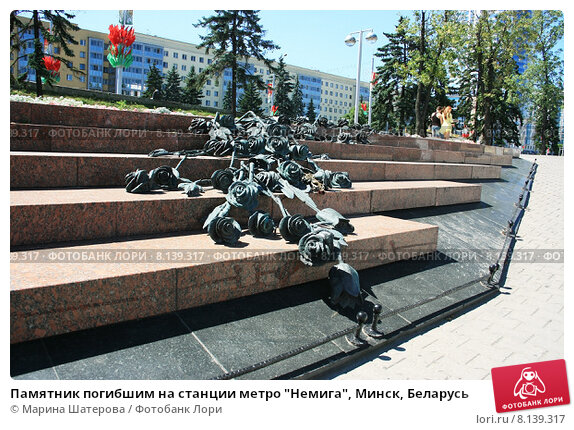 Памятник в минске погибшим в метро памятники в орле отзывы