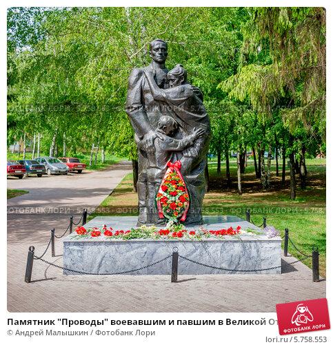 Памятники в россии великой отечественной дешевые png изготовление памятников мурманск Головинскоеito