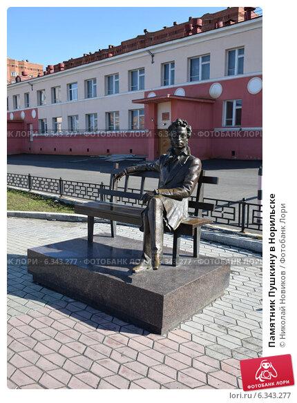 Памятники в норильске купитьв норильске купить в память о сыне стихи