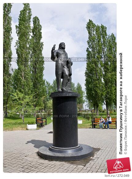 Памятник Пушкину в Таганроге на  набережной, фото № 272049, снято 30 апреля 2008 г. (c) Борис Панасюк / Фотобанк Лори