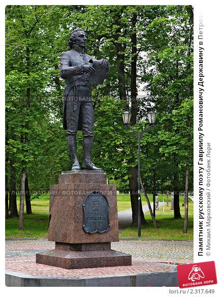 Купить памятник петрозаводск участок цены на памятники в перми орше