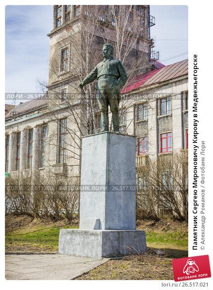 Где можно заказать памятники в кирове памятники комплекс 19 века питер