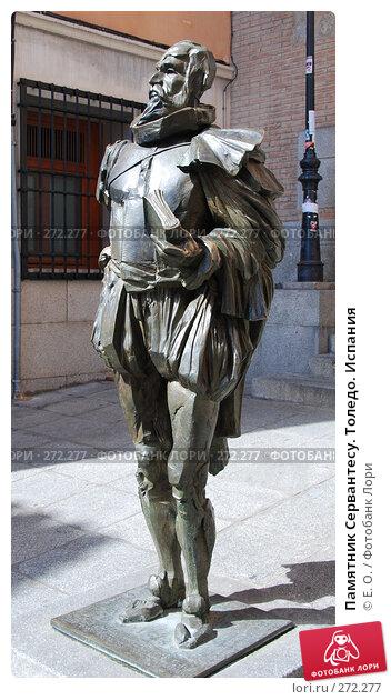 Памятник Сервантесу. Толедо. Испания, фото № 272277, снято 21 апреля 2008 г. (c) Екатерина Овсянникова / Фотобанк Лори