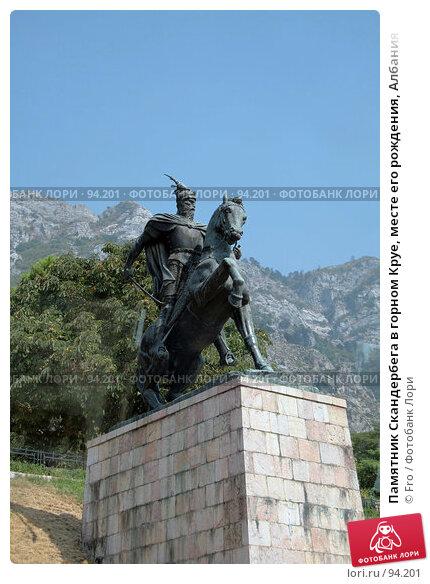 Купить «Памятник Скандербега в горном Круе, месте его рождения, Албания», фото № 94201, снято 30 августа 2007 г. (c) Fro / Фотобанк Лори