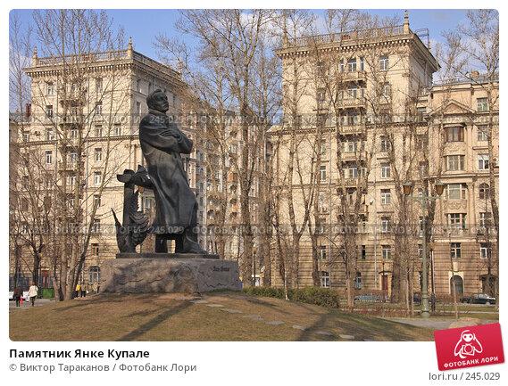 Памятник Янке Купале, эксклюзивное фото № 245029, снято 6 апреля 2008 г. (c) Виктор Тараканов / Фотобанк Лори