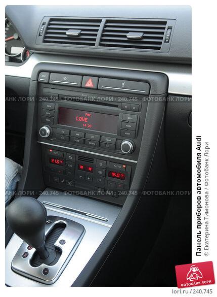 Панель приборов автомобиля Audi, фото № 240745, снято 28 марта 2007 г. (c) Екатерина Тимонова / Фотобанк Лори