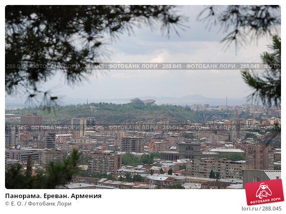 Панорама. Ереван. Армения, фото № 288045, снято 4 мая 2008 г. (c) Екатерина Овсянникова / Фотобанк Лори