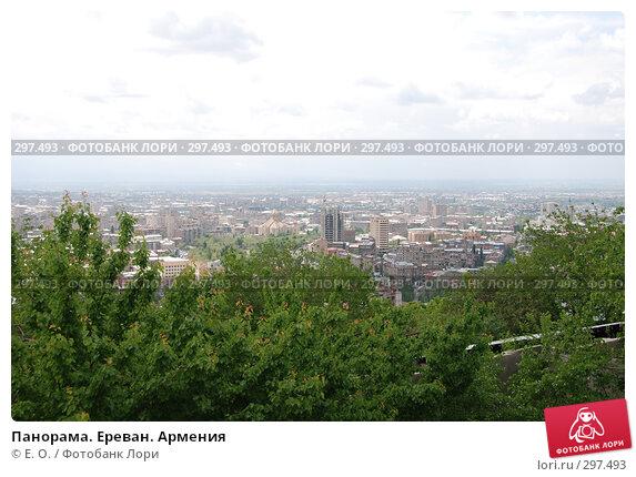 Панорама. Ереван. Армения, фото № 297493, снято 4 мая 2008 г. (c) Екатерина Овсянникова / Фотобанк Лори