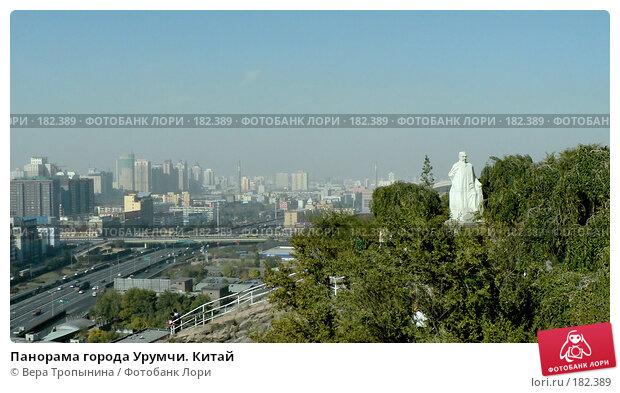 Панорама города Урумчи. Китай, фото № 182389, снято 10 декабря 2016 г. (c) Вера Тропынина / Фотобанк Лори