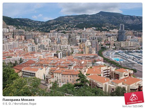Панорама Монако, фото № 323045, снято 14 июня 2008 г. (c) Екатерина Овсянникова / Фотобанк Лори