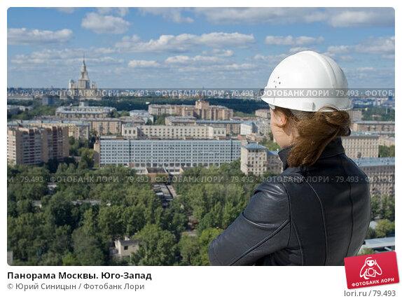 Панорама Москвы. Юго-Запад, фото № 79493, снято 2 сентября 2007 г. (c) Юрий Синицын / Фотобанк Лори