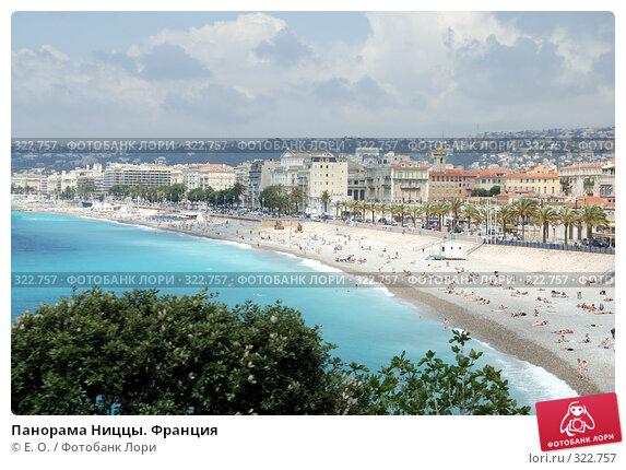 Панорама Ниццы. Франция, фото № 322757, снято 12 июня 2008 г. (c) Екатерина Овсянникова / Фотобанк Лори