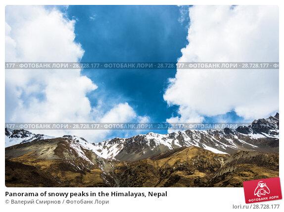 Купить «Panorama of snowy peaks in the Himalayas, Nepal», фото № 28728177, снято 6 апреля 2018 г. (c) Валерий Смирнов / Фотобанк Лори
