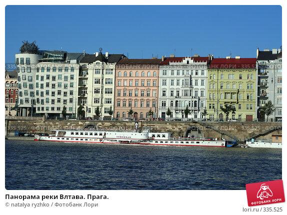 Купить «Панорама реки Влтава. Прага.», фото № 335525, снято 5 июня 2008 г. (c) natalya ryzhko / Фотобанк Лори