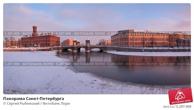 Панорама Санкт-Петербурга. Стоковое фото, фотограф Сергей Рыбежский / Фотобанк Лори