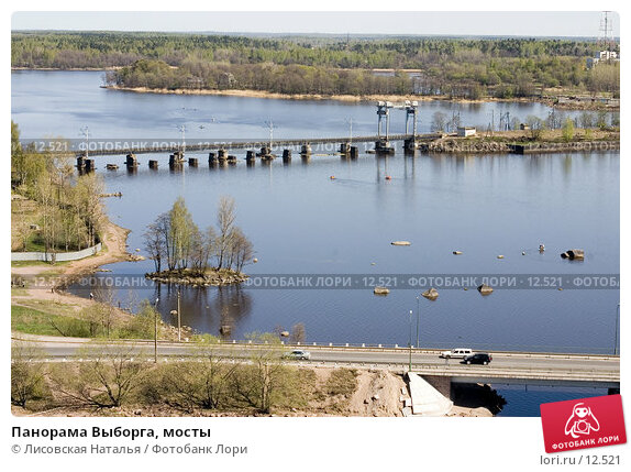 Купить «Панорама Выборга, мосты », фото № 12521, снято 8 мая 2006 г. (c) Лисовская Наталья / Фотобанк Лори