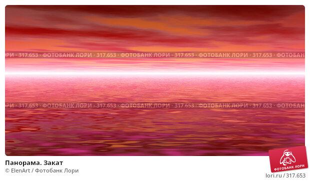Панорама. Закат, иллюстрация № 317653 (c) ElenArt / Фотобанк Лори