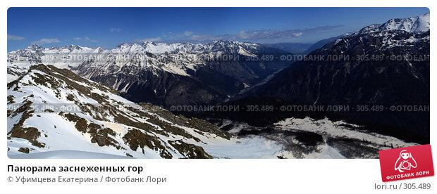 Панорама заснеженных гор, фото № 305489, снято 25 января 2017 г. (c) Уфимцева Екатерина / Фотобанк Лори