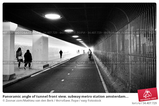 Panoramic angle of tunnel front view. subway metro station amsterdam... Стоковое фото, фотограф Zoonar.com/Mathieu van den Berk / easy Fotostock / Фотобанк Лори